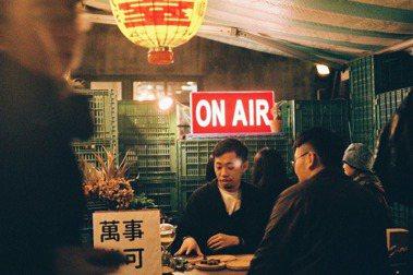 下班直奔年底最後一場派對:台南U.I.J友愛街旅館「跨過祭」,床位市集、9m88等26組音樂人陪你迎接2021