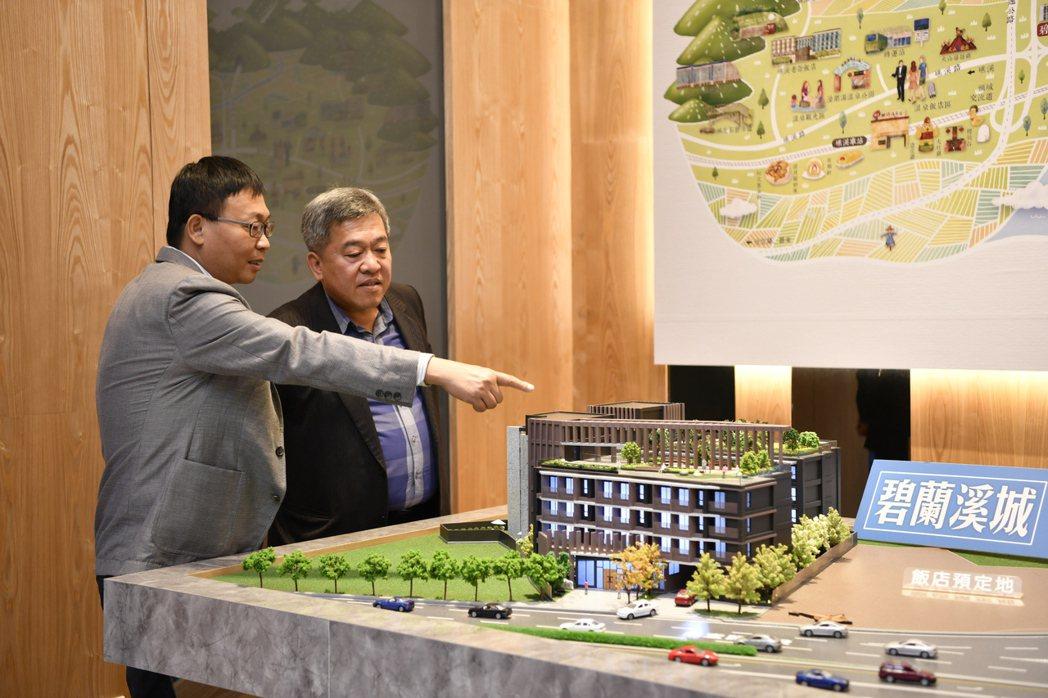 合田開發總經理吳宗哲表示,碧蘭溪城位於礁溪與頭城交叉點,評估將這塊地打造成精品度...