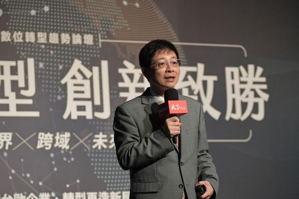 玉山銀行董事長黃男州於論壇分享該公司很早就起步的數位轉型成功經驗 天下創新學院/...