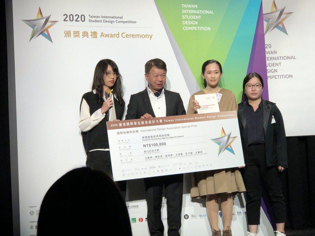 視傳系團隊獲頒國際設計組織特別獎。 洪紹晏/翻攝