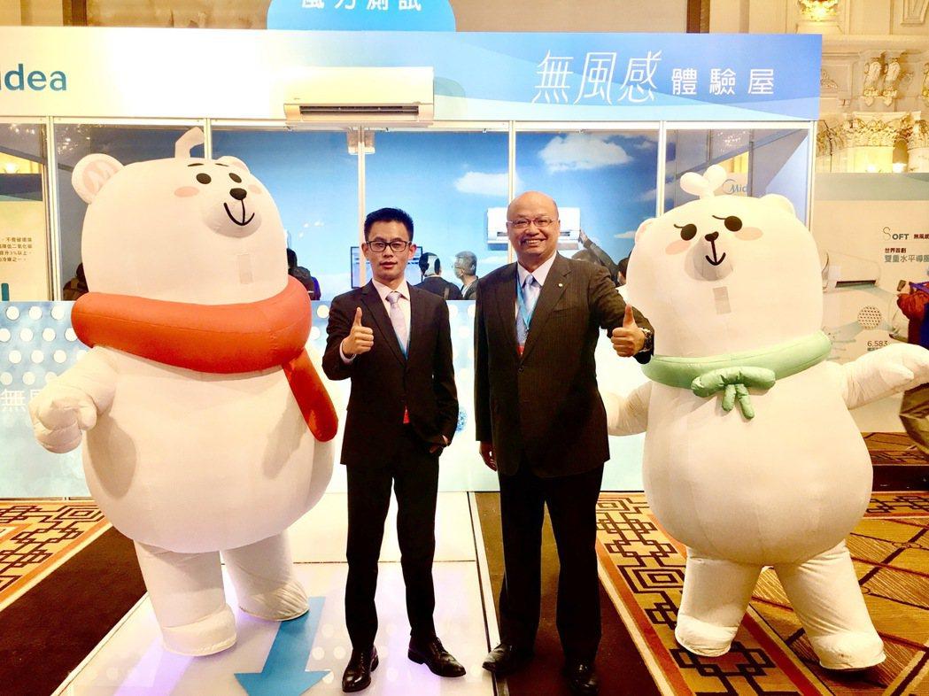 台灣美芝消費電器公司總經理吳立祥(左)、宇暉科技總經理劉朝淵,對美的空調在台灣市...