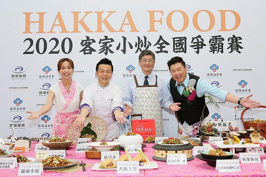 「2020客家小炒全國爭霸賽」開跑記者會上,眾多在地店家帶來招牌料理現場展示。 ...