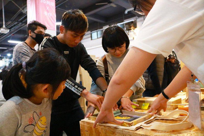 圖片來源:大港自造節 Mega Maker Day 粉絲專頁