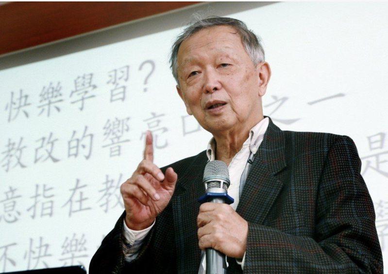 清華大學榮譽教授李家同。圖/本報資料照片