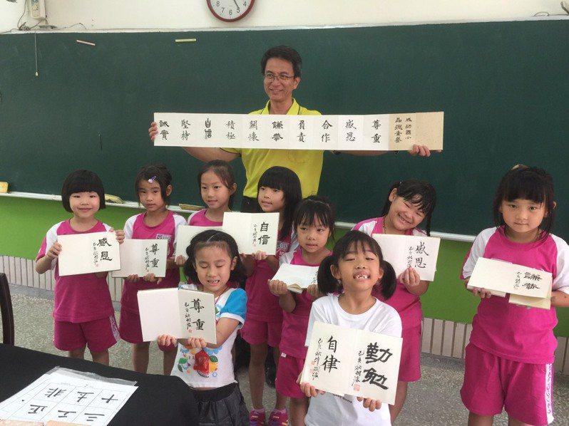 台南市成功國小結合書道,推動品德教育。圖/台南市教育局提供