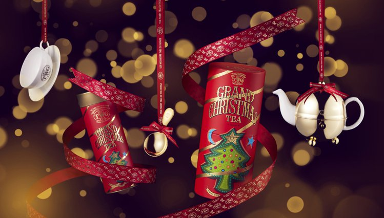 TWG Tea推出期間限定節慶茗茶商品與耶誕茶香套餐。圖/TWG Tea提供