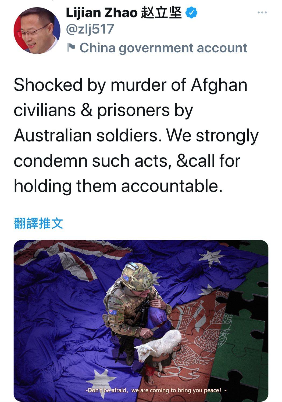 大陸外交部發言人趙立堅推特發布的這張圖片,讓中澳原已緊張的關係進一步升高。(截圖...