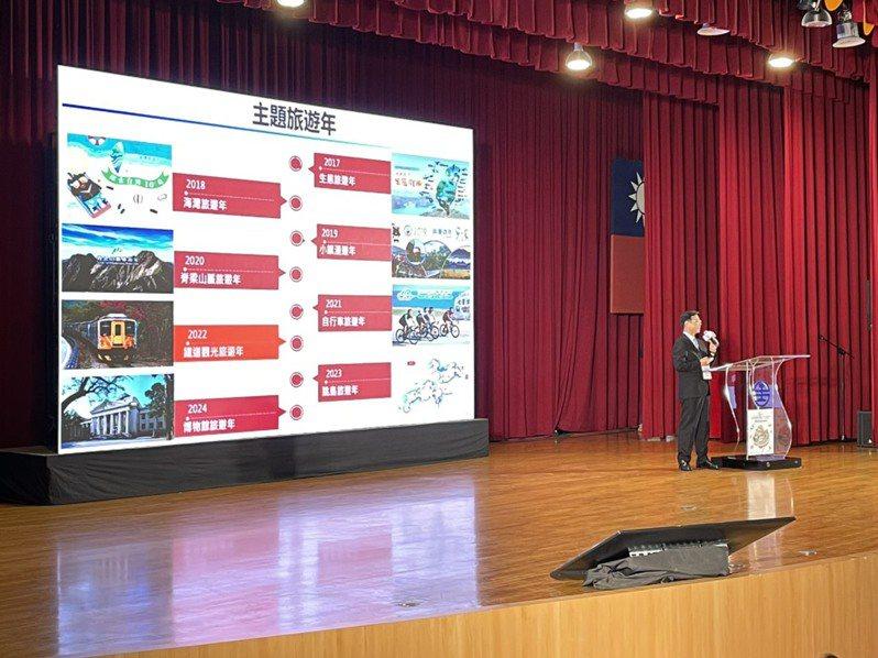 台鐵局長張政源就「台灣鐵道觀光之機會與挑戰」進行演講。記者曹悅華/攝影