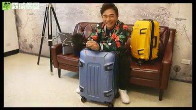 涉吸金的霖威公司曾與藝人吳宗憲推出聯名款行李箱。記者林伯驊/翻攝