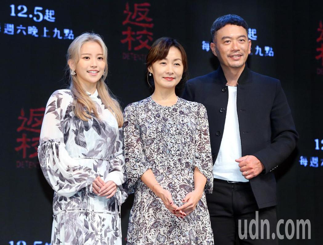 演員蔡瑞雪(左起)、鄭家榆、張翰。記者林澔一/攝影