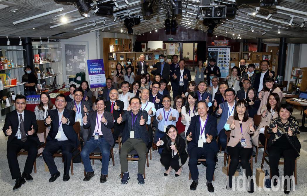「新銳創新聯盟」下午成立,從創新轉型、⽣態圈投資的觀點切⼊,加速提升台灣新創產業...