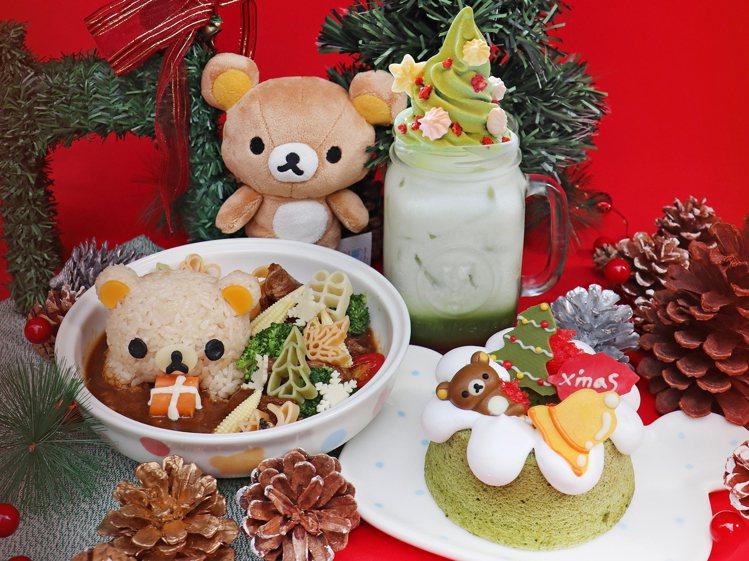 拉拉熊茶屋推出紅酒燉牛肉聖誕款、聖誕抹茶戚風蛋糕、漂浮抹茶繽紛飲等甜品。圖/拉拉...