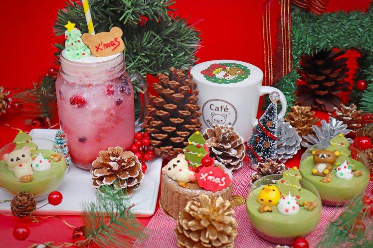 「拉拉熊咖啡廳」推出巧克力聖誕樹幹蛋糕、野莓乳酸氣泡飲、聖誕拉花飲品等應景甜品。...