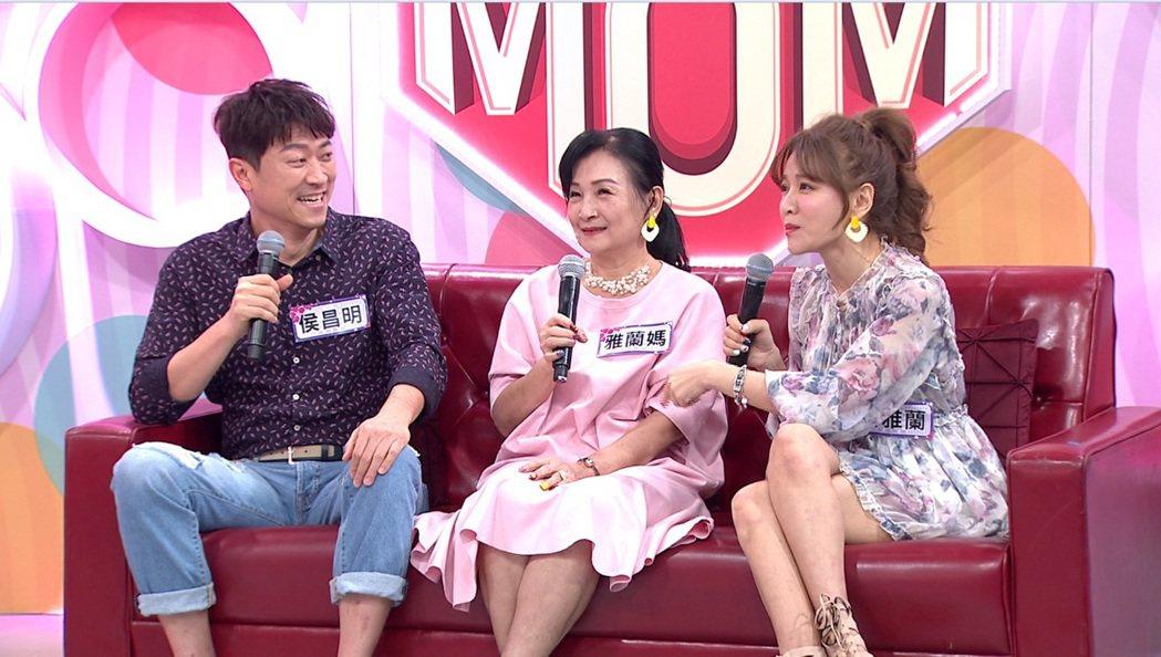 侯昌明(左起)和丈母娘、老婆曾雅蘭上年代「聽媽媽的話」。圖/年代提供