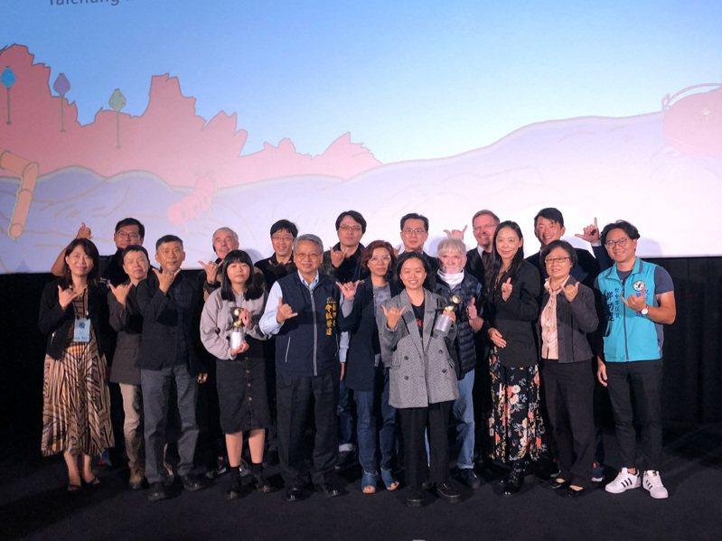 2020台中國際動畫影展國際競賽昨天頒獎,今年國際短片有2028件報名,導演黃勻弦新作「山川壯麗」拿下台灣短片首獎。圖/台中市新聞局提供