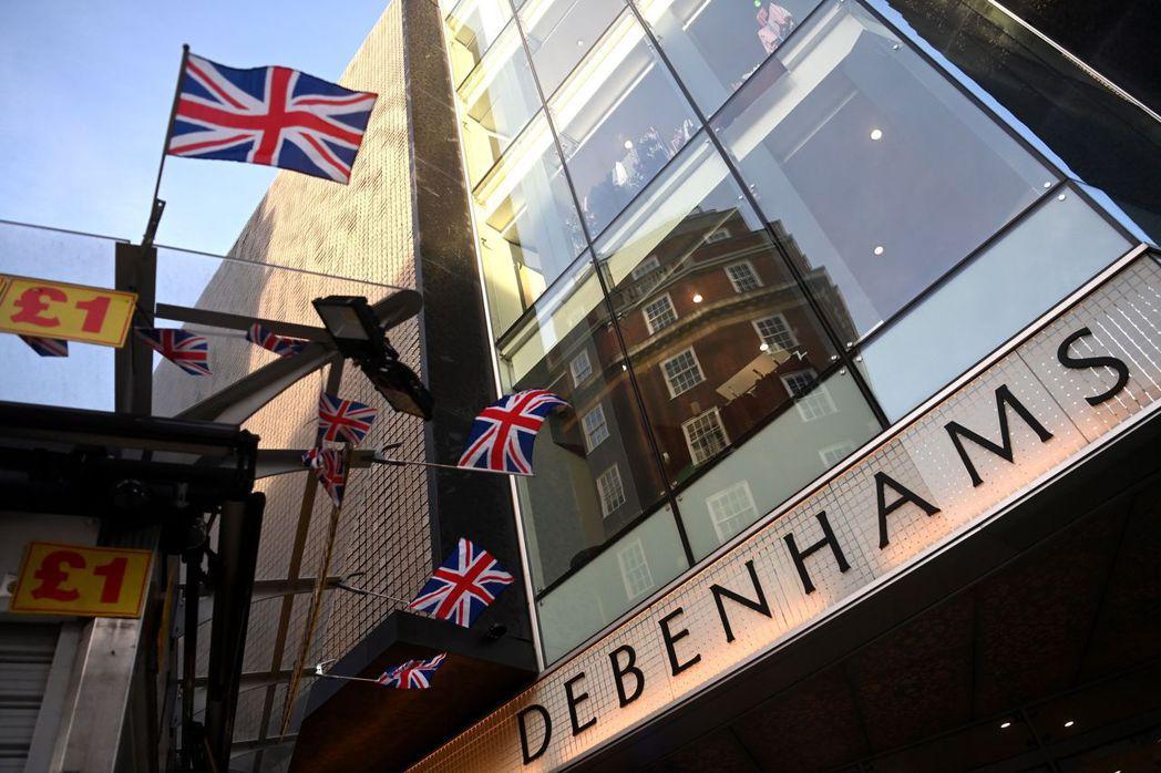 英國連鎖百貨公司丹本漢將陸續關閉旗下共124家店,1.2萬名員工飯碗不保。歐新社