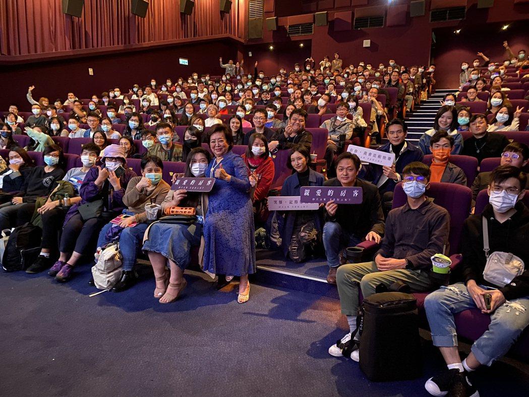 「親愛的房客」突破3000萬票房。圖/牽猴子提供