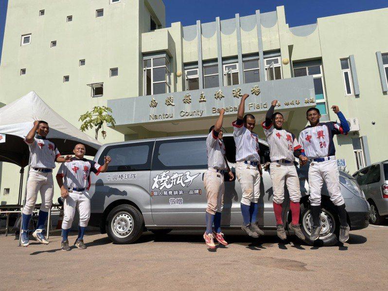 熱心人士捐款為中興棒球隊添購交通車,今天抵達縣立棒球場,球員都相當興奮。圖/中興棒球隊提供