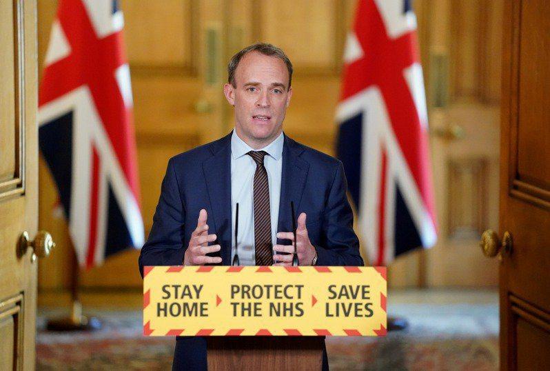英國外交大臣拉布。圖/路透