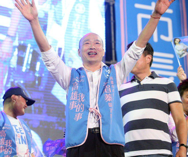 前高雄市長韓國瑜今天深夜以「人民血淚的聲音,聽見了嗎?」為主題在臉書發文。本報資料照片