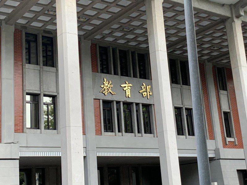 教育部課審大會將有20位新任委員就任。記者趙宥寧/攝影