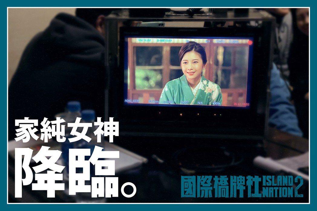 雞排妹客串演出「國際橋牌社2」。 圖/擷自國際橋牌社臉書