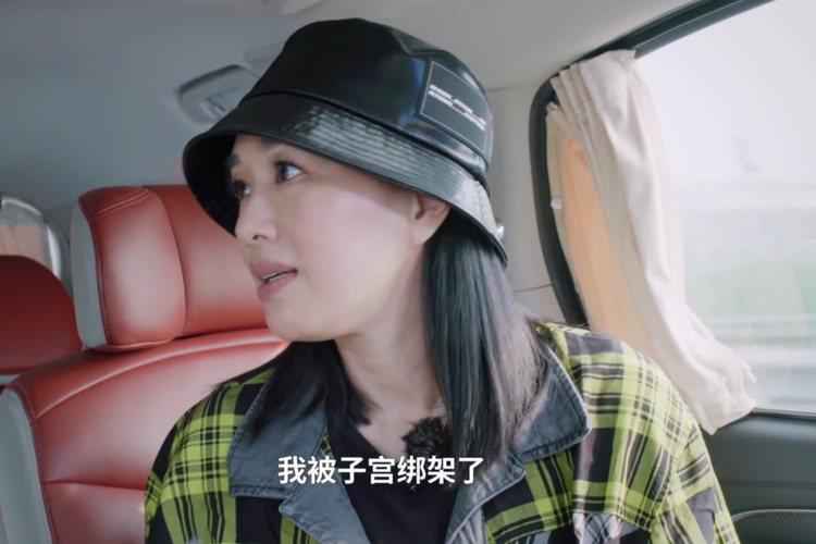 50歲的鍾麗緹2016年嫁給小她12歲的張倫碩,她要一直想要再生一個孩子,也試過不少方式,不過至今還沒有成功,網友認為她是「被子宮綁架了」,日前她在節目上談到此事,直言自己只是喜歡小孩,所以才會想要...