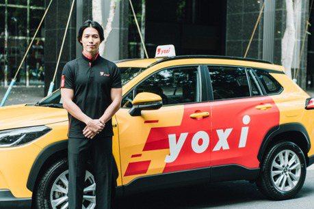 yoxi只是第一步 和泰將以大數據深入生活