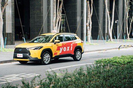 進軍桃園! 和泰集團乘車派遣服務 yoxi 桃園地區正式啟航