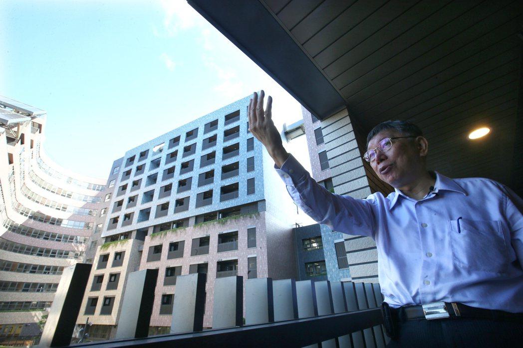 近日台北市明倫社會住宅三房租金40,500元,引爆「租金價格」爭議。 圖/聯合報系資料照