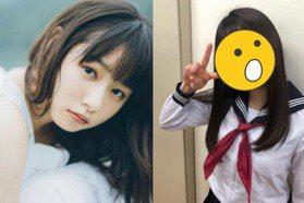 日本「岡山的奇蹟」美少女扮土味學生妹 漫改日劇《NG妹大改造》明年二月開播