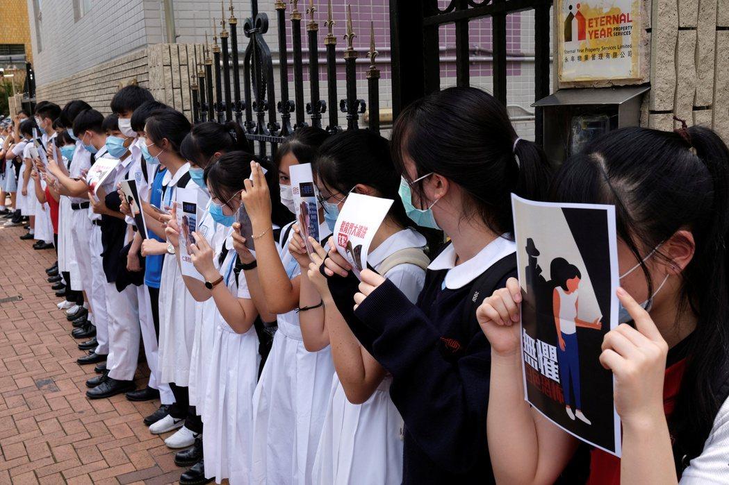 今年6月,香港九龍塘香島中學的學生組成人鏈,聲援因「政治問題」未獲校方續聘的一名老師。 圖/路透社