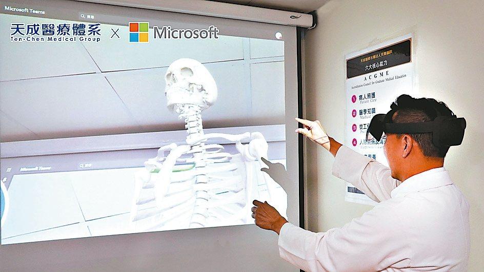 天晟醫院是率先與Microsoft(微軟)HoloLens 2合作的醫院。 天晟...