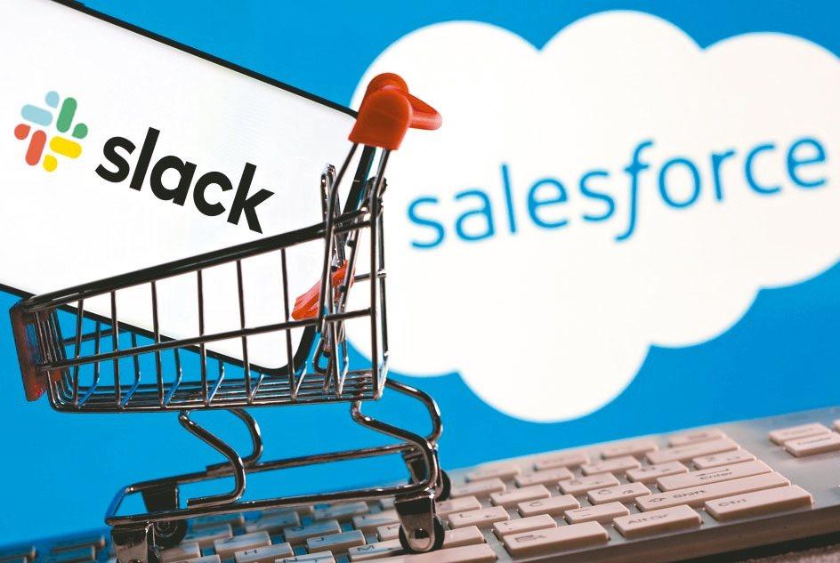 Salesforce收購企業通訊平台Slack。 路透
