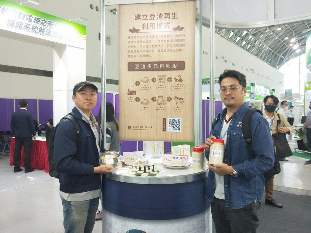 益大理研利用豆渣做成素食產品與畜牧飼料。  楊聰橋/攝影