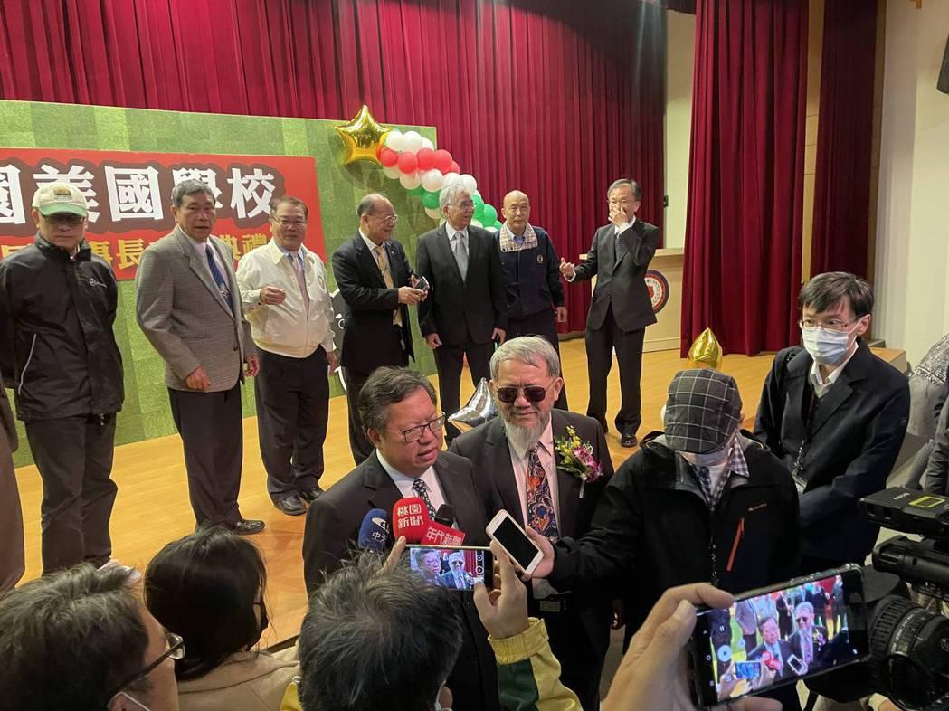 包括桃園市市長鄭文燦等多位重量級貴賓,到現場祝賀。 桃園美國學校/提供。