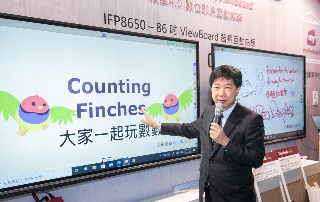 ViewSonic董事長朱家良在「2020台灣科技教育展」親自示範如何透過myV...