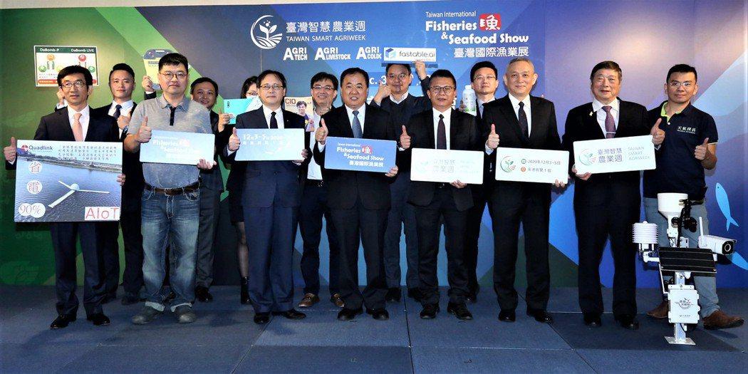 貿協於12月1日舉辦「2020 臺灣國際漁業展、臺灣智慧農業週展前記者會」,貴賓...