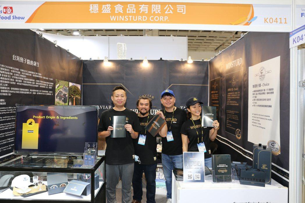 穩盛食品公司CEO林湧植與夥伴在展場合影。首次展示鱘龍魚魚子醬,是台灣第一支擁有...