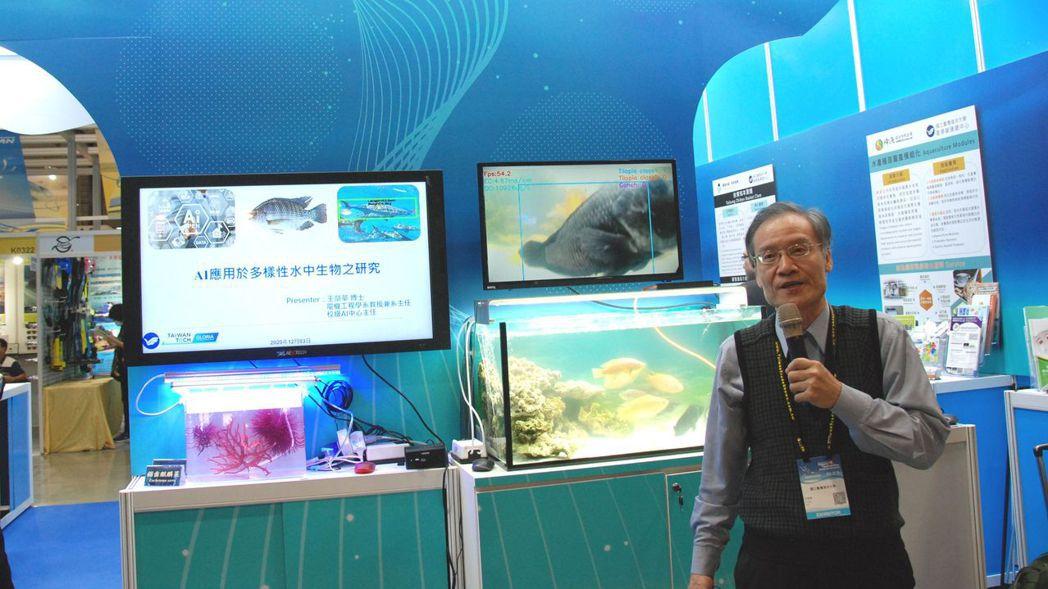 海大AI中心主任王榮華教授首次呈現結合AI人工智慧及影像處理成果。 楊鎮州/攝影