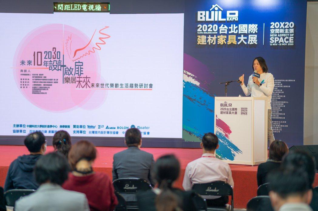 公益啟扉計畫主持人中國科技大學設計產學中心主任周天民。 中國科技大學/提供