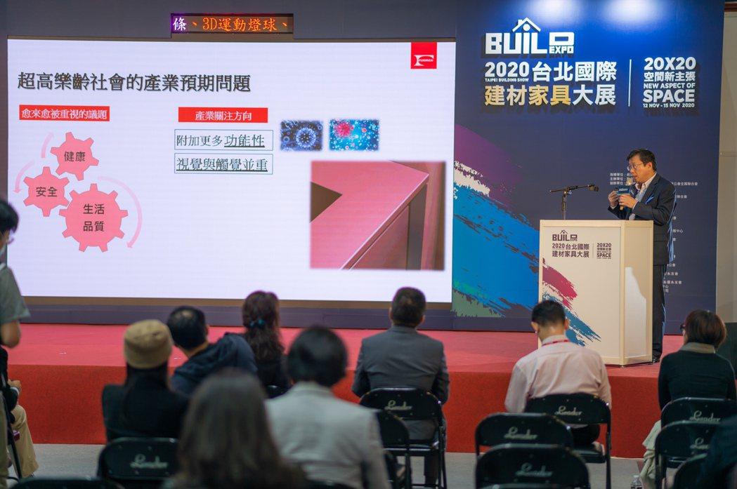產業界台灣富美家任祖植。 中國科技大學/提供