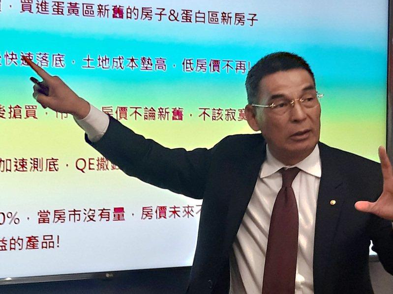 戴德梁行董事總經理顏炳立。 中央社