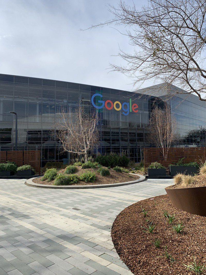 美國全國勞工關係局提起行政訴訟,指控Google公司對數名員工非法監控與訊問。圖為Google在加州帕羅奧多的公司。圖/讀者提供