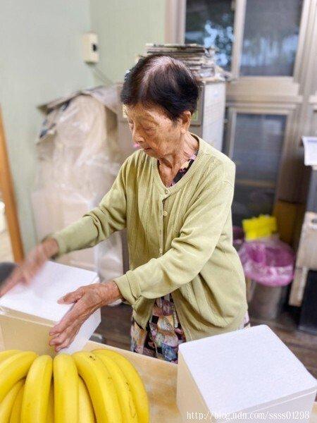有「魔法阿嬤」稱號的常美阿嬤已高齡94歲囉!當天也看到阿嬤她人在現場幫忙