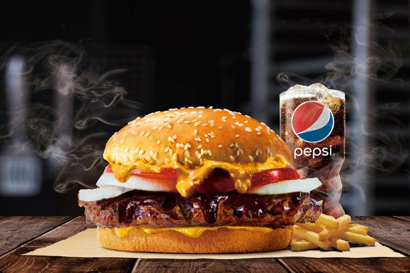 12月5日起至漢堡王購買指定餐點,有機會抽中iPhone 12。圖/漢堡王提供