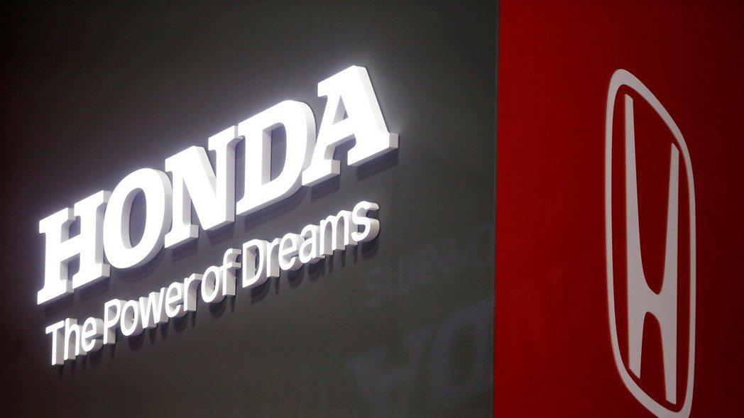 本田汽車未來幾年將推優退方案,以利於轉型。路透
