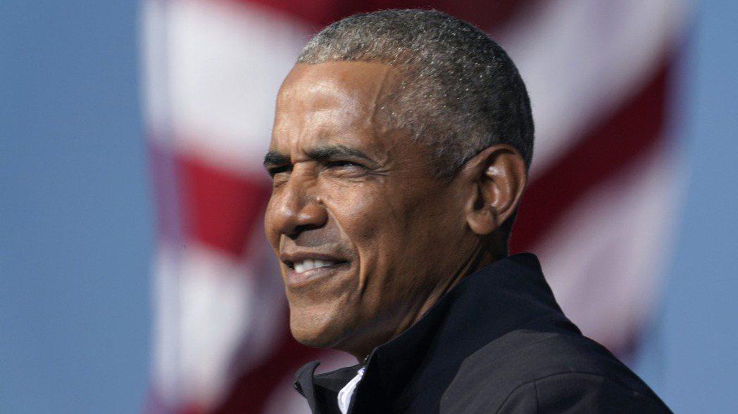 美國前總統歐巴馬表示絕對會接種新冠肺炎疫苗。美聯社