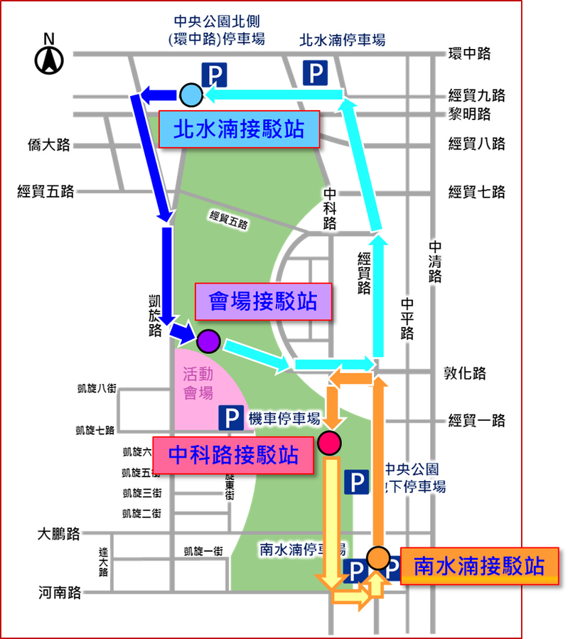 台中市西屯區中央公園6日啟用,台中市警局從當天下午1點展開交管。圖/台中市警局提供