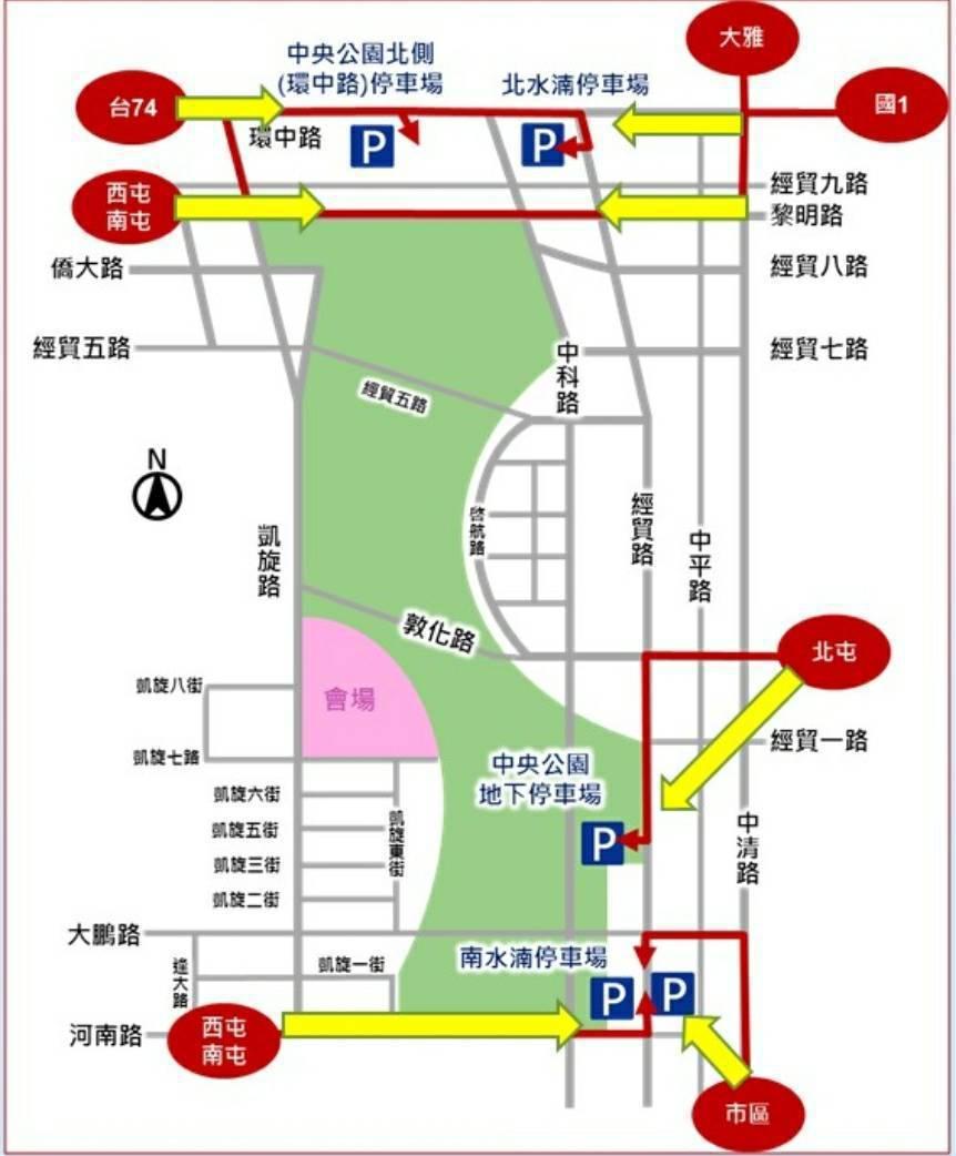 台中市西屯區中央公園6日啟用,台中市警局從當天下午1點展開交管。圖/台中市警局提...